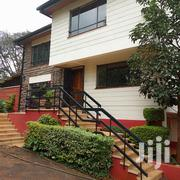 Prime Property for Sale in Gigiri | Houses & Apartments For Sale for sale in Nairobi, Westlands