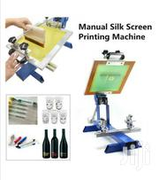 Improved Screen Printing Machine - Cylindrical | Printing Equipment for sale in Nairobi, Nairobi Central