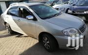 Toyota Corolla 2005 Gray | Cars for sale in Nairobi, Nairobi Central