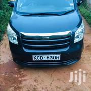 Toyota Noah 2008 Blue | Cars for sale in Kiambu, Thika