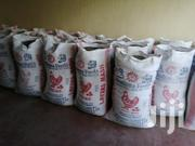 Dried Chicken Manure Muchungo   Feeds, Supplements & Seeds for sale in Kiambu, Thika