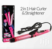 2 in 1 Hair Straigtener | Tools & Accessories for sale in Nairobi, Nairobi Central