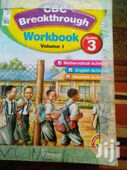 Text Books | Books & Games for sale in Meru, Igoji East