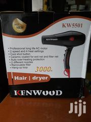 Kenwood Blow Dryer | Tools & Accessories for sale in Nairobi, Nairobi Central