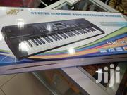 Mk Keyboard | Musical Instruments & Gear for sale in Nairobi, Nairobi Central