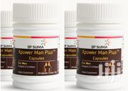 Xpower Man Plus Capsules | Sexual Wellness for sale in Nairobi, Nairobi Central