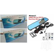 1080P FULL HD Front& Rear Camera Rear View Mirror Dash Cam | Vehicle Parts & Accessories for sale in Nairobi, Nairobi Central