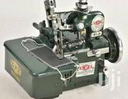 Overlock Machine | Manufacturing Equipment for sale in Nairobi, Nairobi Central