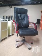 Office Chair 900 | Furniture for sale in Nairobi, Nairobi Central