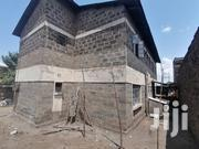 1/4 Acre Prime Land for Sale | Land & Plots For Sale for sale in Nakuru, Nakuru East