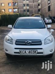 Toyota RAV4 4x4 2007 White | Cars for sale in Nairobi, Roysambu