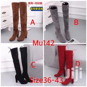 High Heel Long Classy Boots | Shoes for sale in Nairobi, Nairobi Central